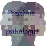 Pozitivna psihologija